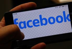 DEJTING U 32 ZEMLJE Fejsbuk u Evropi pokreće aplikaciju za upoznavanje
