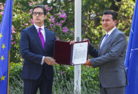 ROK 20 DANA Zaev dobio mandat za sastav nove vlade Makedonije