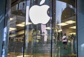 EPL ZAUZEO PRVO MJESTO Objavljena lista najinovativnijih kompanija u svijetu
