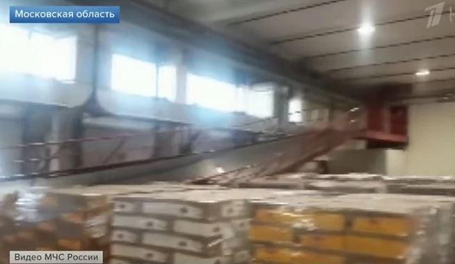 NESREĆA KOD MOSKVE Srušio se nadzemni pješački prelaz, 51 osoba povrijeđena (VIDEO)