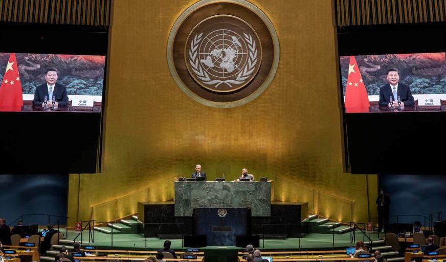 TRAMP, PUTIN I SI ĐINPING O ODNOSIMA U SVIJETU Održana virtuelna skupština Ujedinjenih nacija