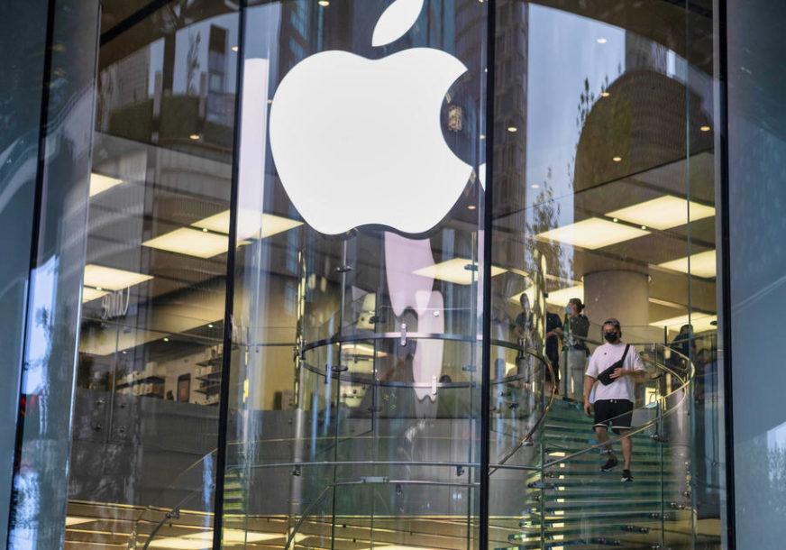 STIŽE NOVI iOS 14 Poboljšane performanse i inovacije na Epl uređajima