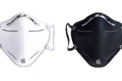 U PONUDI  DVA MODELA, OVO IH ČINI POSEBNIM Epl za svoje zaposlene kreirao specijalne maske