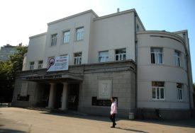 """Premijera dokumentarnog filma """"Neki novi Brodvej"""" u Narodnom pozorištu RS"""
