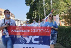 ODLUKA CIK JOŠ NIJE DOSTAVLJENA Slučaj Ujedinjene Srpske mora da bude okončan najduže za PET DANA