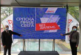 Demos u Banjaluci OBUSTAVIO javne promotivne aktivnosti i okupljanja zbog EPIDEMIJE