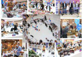 NAJBOLJE IZ SRPSKE NA JEDNOM MJESTU U Delta Planetu otvoren Festival domaćih proizvoda (FOTO)
