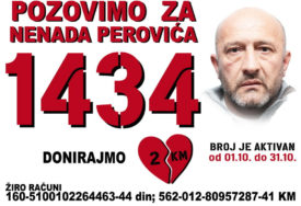 BUDIMO HUMANI, POZOVIMO 1434 Nenadu Peroviću potrebno još 4.000 evra za transplantaciju bubrega