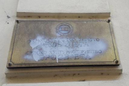 """VANDALIZAM U ZAGREBU Prefarbana ćirilična tabla Srpskog kulturnog društva """"Prosvjeta"""""""