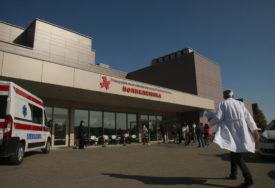 Grad uputio inicijativu resornom ministarstvu: Zatražili kontrolu građevinske dozvole garaže UKC Srpske