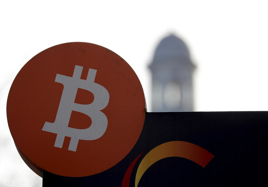 NOVI REKORD BITKOINA Najpopularnija kriptovaluta dostigla cijenu od 24.661 DOLAR