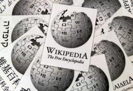 ROĐENDAN NAJVEĆE ONLAJN ENCIKLOPEDIJE Vikipedija obilježava 20 godina postojanja