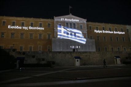 EKSPLOZIJA ISPRED ULAZA Bačena bomba na sjedište tri grčka lista u Atini