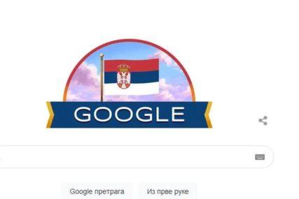 GUGL U BOJAMA SRBIJE Najveći pretraživač odaje počast zbog Dana državnosti