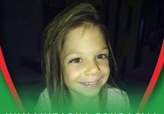 Nikolini je potrebna naša pomoć: Djevojčica je imala tešku operaciju po rođenju, ne može govoriti, niti samostalno hodati