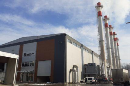 Razvoj tržišta obnovljivih izvora energije: Drvna biomasa je ENERGENT BUDUĆNOSTI