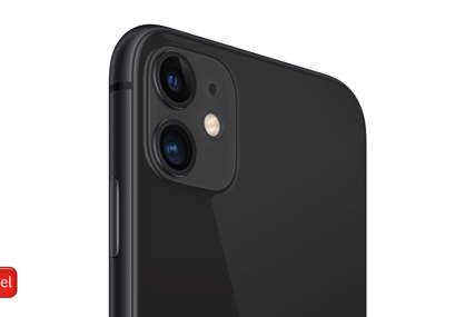 Svoj omiljeni iPhone 11 pronađite u m:tel-u