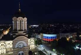 POVODOM NACIONALNOG PRAZNIKA Palata Republike u Banjaluci zasijala u bojama ruske zastave (FOTO, VIDEO)