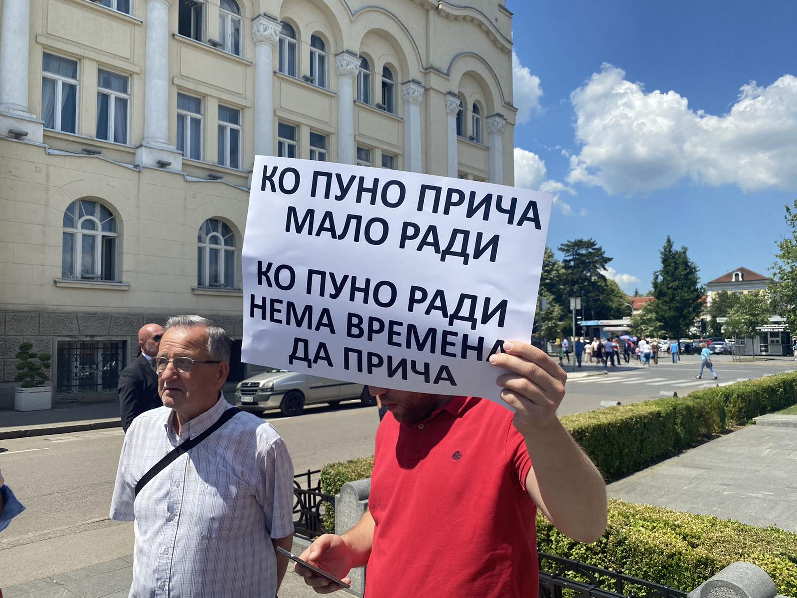 FOTO: Sanja Krasić/RAS Srbija