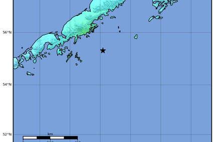 Izdato upozorenje za cunami: Zemljotres jačine 8,2 Rihtera pogodio Aljasku