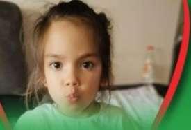 Mila (4) treba pomoć u najvažnijoj bici: Djevojčica boluje od spinalne mišićne atrofije, nedostaje joj novac za liječenje