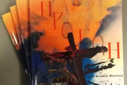 """Šesnaesto djelo književnika iz Trebinja: Promocija romana """"Progon"""" Velibora Šipovca u Banskom dvoru"""