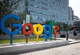 """Najveća kupovina od početka pandemije: """"Gugl"""" će za poslovni prostor u Njujorku dati više od DVIJE MILIJARDE DOLARA"""